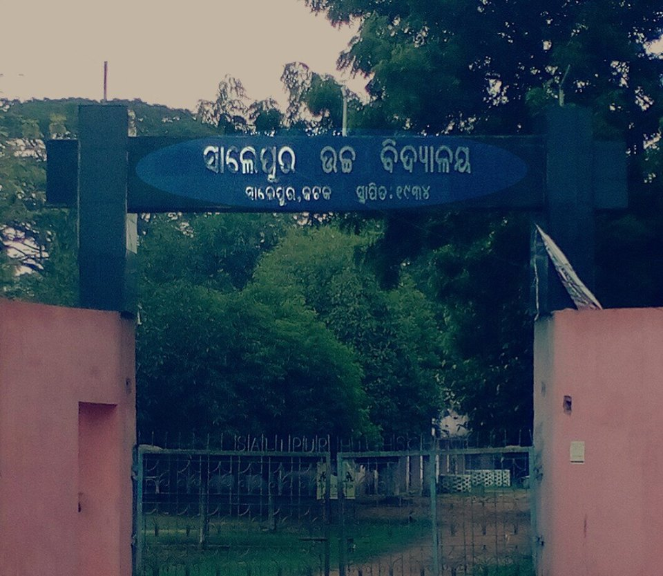 Salipur High School