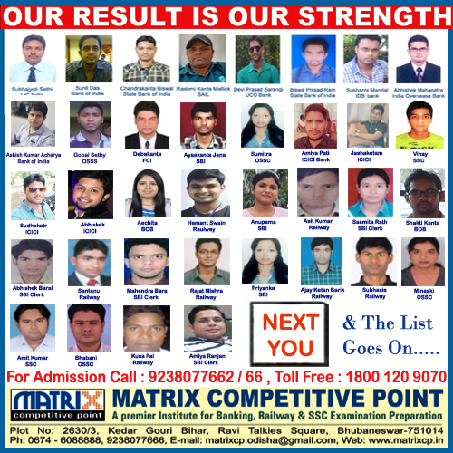 Matrix Competitive Point