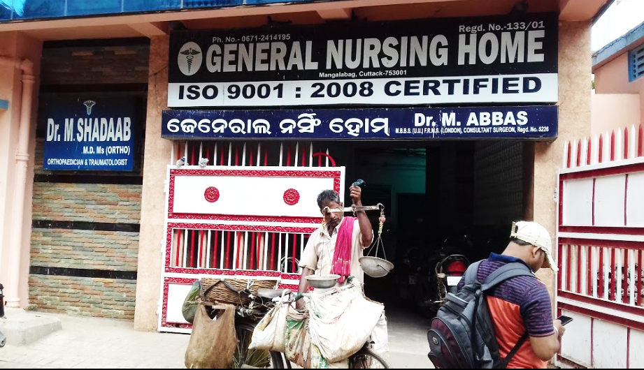 GENERAL NURSING HOME