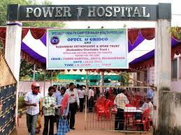 POWER HOSPITAL, BHOI NAGAR, BBSR