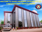 Shanti Memorial Hospital Pvt Ltd, SIBA BAZAR, CUTTACK