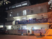 Prakruti Science College,rourkela :: Planet Odisha