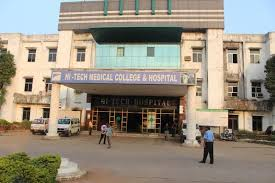 Hi-Tech Medical College and Hospital, R.G.H campus, rourkela