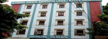 Vesaj Patel Hospital And Research and centre, civil township, rourkela