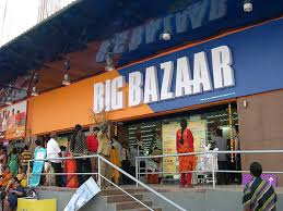 Big Bazaar, main road, rourkela