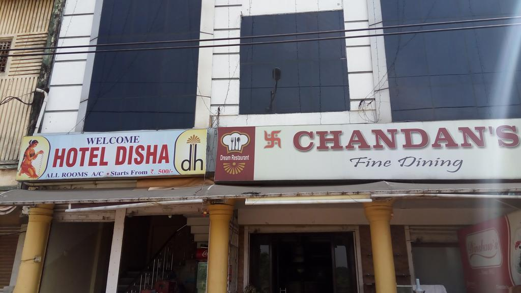 Chandan's Fine Dining, civil township, rourkela