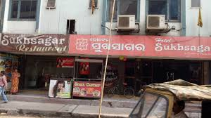 Hotel Sukhsagar Private Limited, Main road, Rourkela