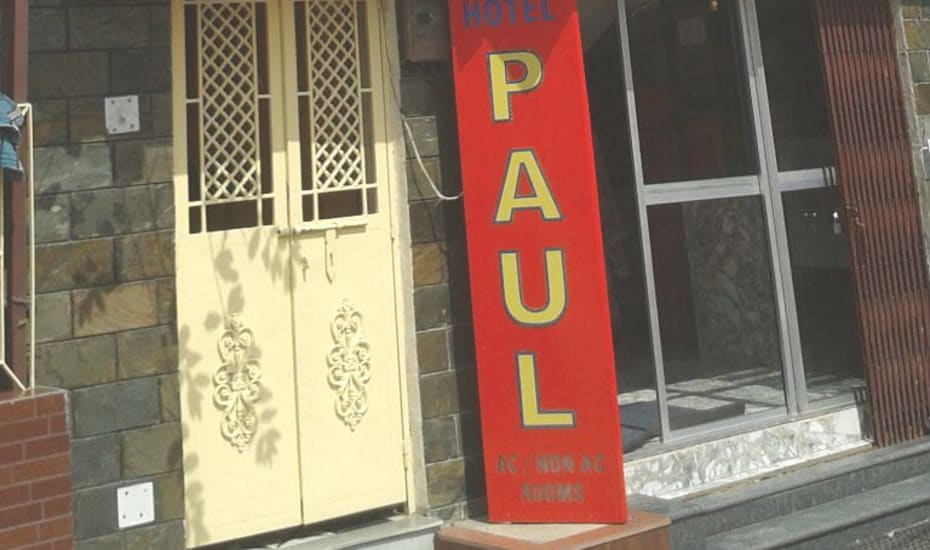 Paul Hotel, bisra road, rourkela