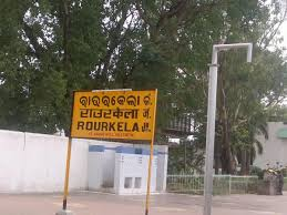 Rourkela Junction railway station, Rourkela