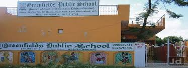 Green Field Public School,sambalpur