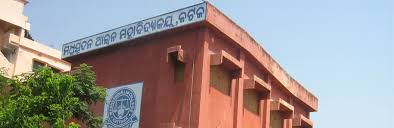 MS Law College,station road,cuttack