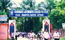 Udayanath Autonomous College Of Science & Technology,cuttack